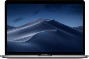 "Apple MacBook Pro 13"" Mid 2018 Touch Bar verkaufen"